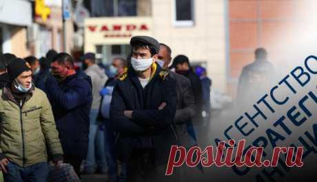 В России предложили приравнять мигрантов к гражданам для получения пособий по безработице   Листай.ру ✪