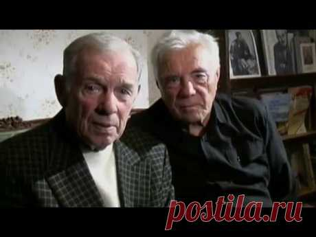 Георгий Жжёнов и Виктор Астафьев - Ветераны Второй мировой