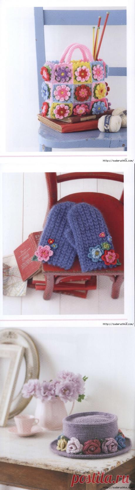 """""""Pretty Color Crochet Goods 4"""". Японский журнал по вязанию."""