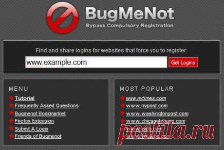Как обойти регистрацию на сайте? | PC Life