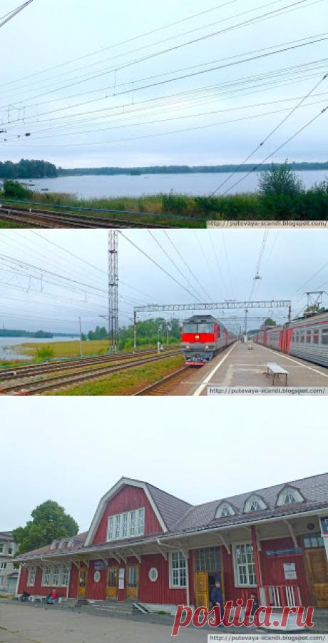 Приозерск-Санкт-Петербург: поездка с ветерком