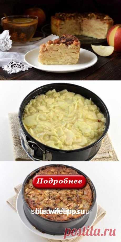 Сколько я искала этот рецепт! «Невидимый» яблочный пирог. Рецепт на века! - life