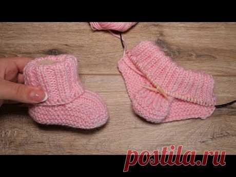 Пинетки – носочки на двух спицах