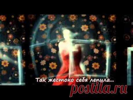Маска - YouTube