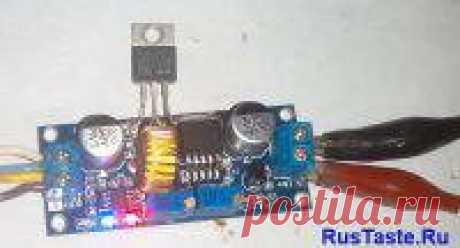 Понижающий преобразователь XL4015 | Самоделки своими руками Небольшой обзор понижающего преобразователя на XL4015. Этот дешевый модуль на удивление очень мощный для своего маленького размера с КПД до 96%