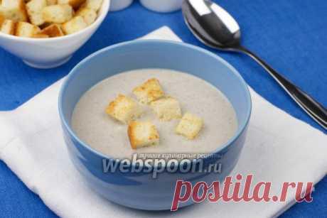 Грибной крем-суп из шампиньонов рецепт с фото, пошаговое приготовление грибного супа пюре на Webspoon.ru
