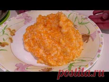 Тыквенная каша с рисом. / Гарбузова каша.