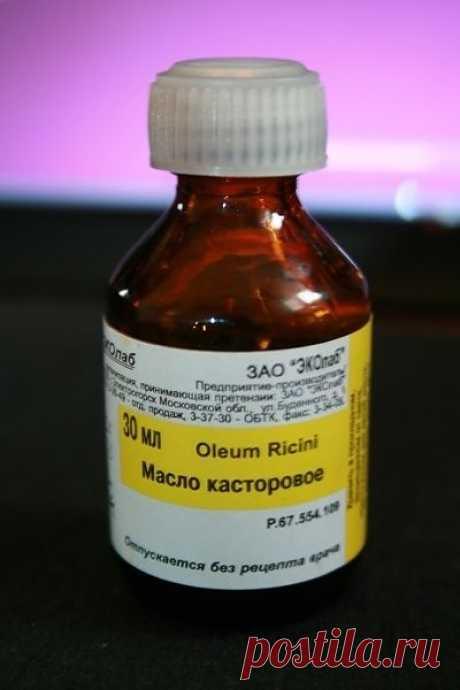 Касторовое масло для очищения кишечника..