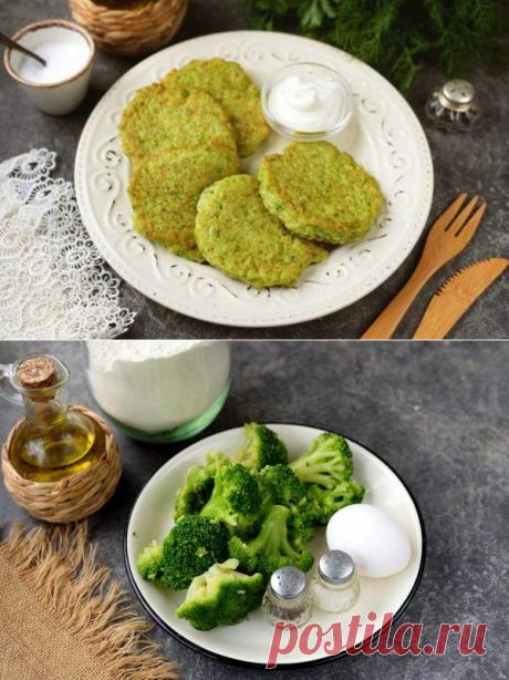 Драники из брокколи | Вкусные кулинарные рецепты