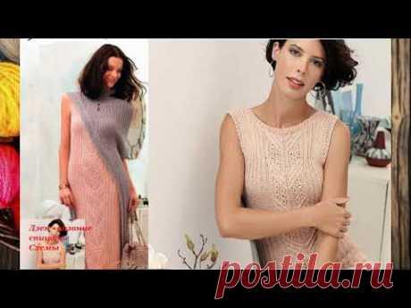 Вязаные платья спицами схемы для женщин.