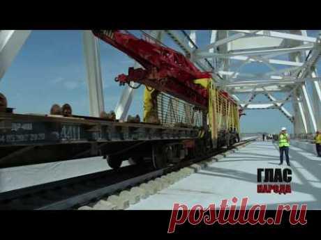 ✔  ПРОРВАЛО: Украинцы вышли из себя из-за видео с Крымского моста