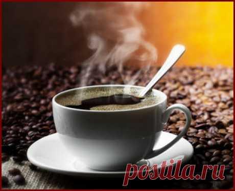 Вся правда о кофе – в сегодняшней статье.  Кофейное зерно имеет два участка. Это - наружная и внутренняя оболочка. По мере созревания в зерне набираются два алкалоида: снаружи накапливается кофеин, внутри – теобромин.