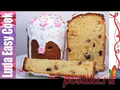СЕКРЕТЫ ВЫСОКОГО КУЛИЧА! Лучший Домашний Пасхальный кулич ПАСХА 2018 | Паска! Easter Bread Recipe