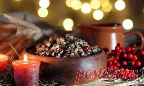 С Навечерием Рождества Христова, с Рождественским сочельником, православные!   #Православие #Рождественский_сочельник