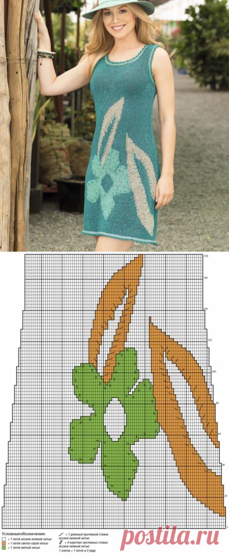 Платье с большим цветком