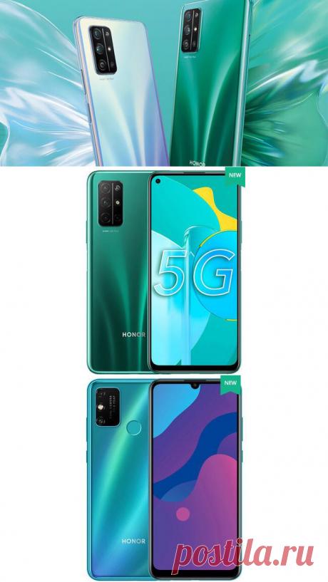 Huawei представила два новых смартфона — Honor 30S и Honor 9A | Super-Blog