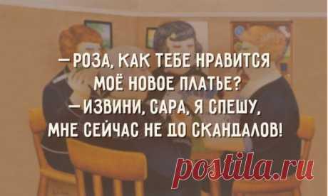 Одесские анекдоты! Самые смешные анекдоты и истории про Одессу.   Еда без вреда/А. Третьякова   Яндекс Дзен