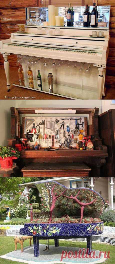 Если у Вас вдруг завалялся старый, ненужный рояль... | Наш уютный дом