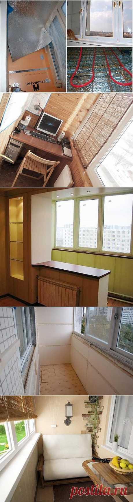 «Балкон и лоджия».