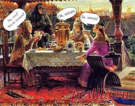 Сегодня расскажу вам про кухню Древней Руси.🍎  🍴Если ты любитель мучного, то не удивляйся! Ведь основа нашей кухни с древних времени состоит из мучного. Против корней, как говорится, не попрешь!  🥞Хозяйки пекли хлеб, блины, оладьи, пироги, даже кисель и тот был мучной!  🍞Ни один праздник не обходился без выпечки. Начинка была самой разной: рыба, мясо, птица, творог, ягоды, овощи, фрукты и даже каши.  По поводу каши. Это одно из самых распространенных блюд, которое готовили каждый день....