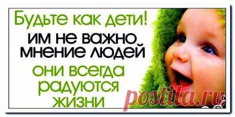 радуйтесь)))