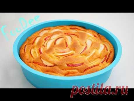 Шарлотка с Яблоками 🍏 САМЫЙ Вкусный и Простой Рецепт 🍏 Яблочный Пирог - YouTube