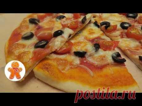 Быстрое тесто для пиццы - YouTube