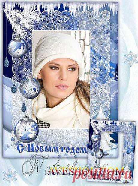 Рамка для новогоднего фото - Белый шлейф снежинок » ШКОЛА ПЛЮС