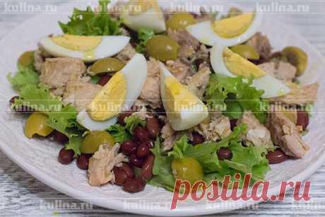 Салат из фасоли, консервированной горбуши и яиц – рецепт приготовления с фото от Kulina.Ru