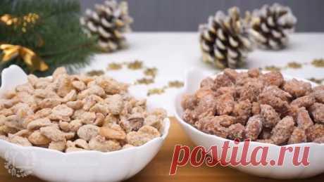Самое вкусное Лакомство на Новый год 2020! Орешки в карамели!