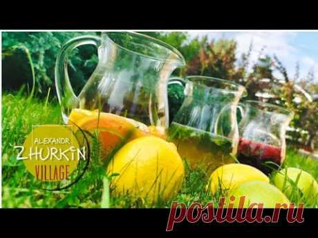ТОП-3 рецепта лимонада в домашних условиях/Как приготовить лимонад в домашних условиях