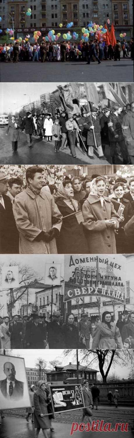 Наш Первомай! / Назад в СССР / Back in USSR