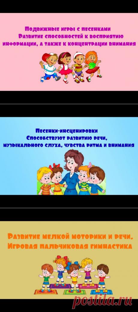 Развивашки для деток