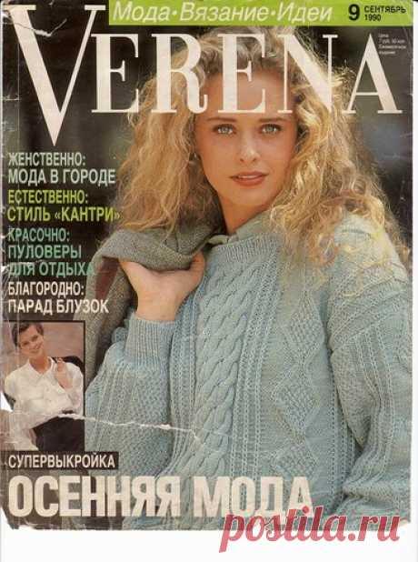 Verena 1990-09 por las setas rus