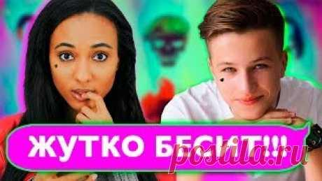 ПРАНК ПЕСНЕЙ В РЕАЛЬНОЙ ЖИЗНИ / МАРИ СЕНН и ЯНГО - YouTube