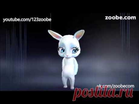 Zoobe Зайка Ждете умных шуток 1 апреля?