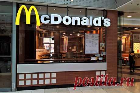 Минимальная зарплата в McDonald's США превысила доходы большинства россиян: Деньги: Экономика: Lenta.ru