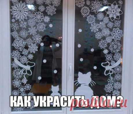 Adornamiento de las ventanas hacia el Nuevo año - la anotación del usuario INNORI (Olga) en la comunidad el Nuevo año en la categoría la decoración De Año Nuevo