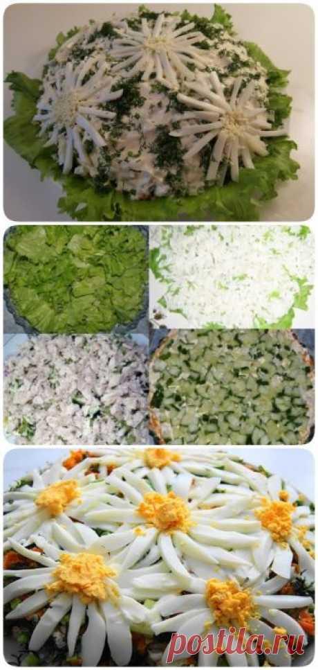 Слоеный салат «Ромашковое поле» - Сайт для Вас Дорогие пользователи