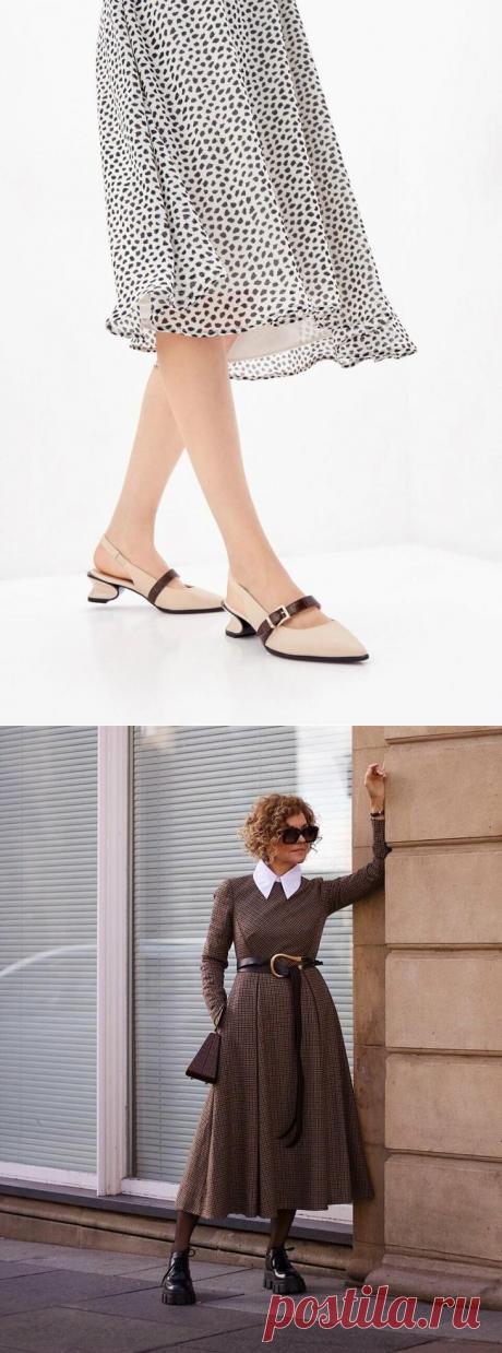Как выглядеть стильно без каблуков