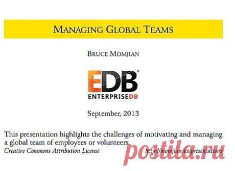 Планируем мастер-класс по удалённому управлению распределёнными командами от Bruce Momjian  -  октябрь 2013