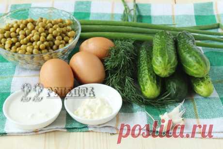 Самый простой салат с зеленым горошком (очень вкусно) | 22recepta | Яндекс Дзен