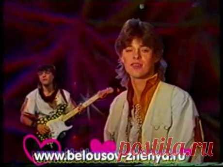 Zhenya Belousov and Integral - Concern the Star