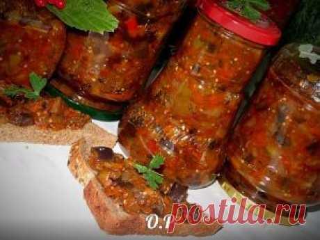 Салат с баклажанами на зиму — Lady Блог