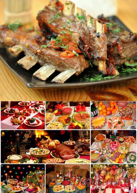 11 шикарных блюд для Новогоднего стола. Записывайте! - womanlifeclub.ru