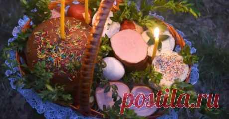 Пасхальные блюда - Со вкусом - медиаплатформа МирТесен
