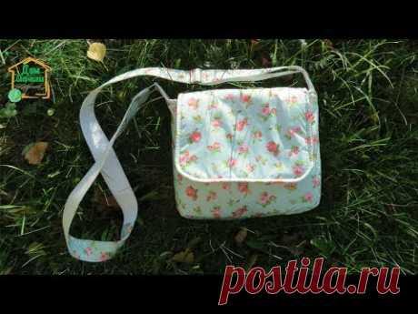 Как сшить сумку своими руками / Шьем сумку через плечо / подробный мастер класс от #SvGasporovich