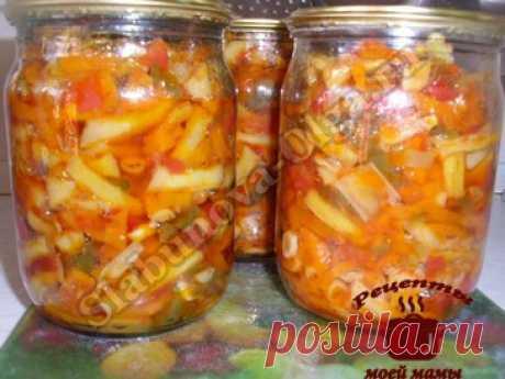 Салат на зиму из спаржевой фасоли. Рецепт. Фото