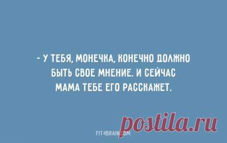 25 открыток о еврейской маме | Блогер schinat на сайте SPLETNIK.RU 18 марта 2015 | СПЛЕТНИК