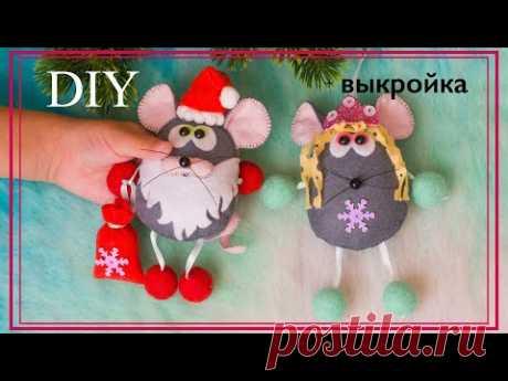 A mouse 2020 | Мышь Дед Мороз своими руками - YouTube